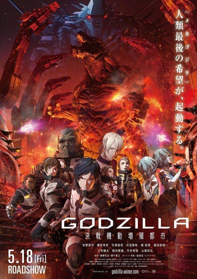 Godzilla: The City Mechanized for the Final Battle | 2º filme anime ganha novo poster promocional