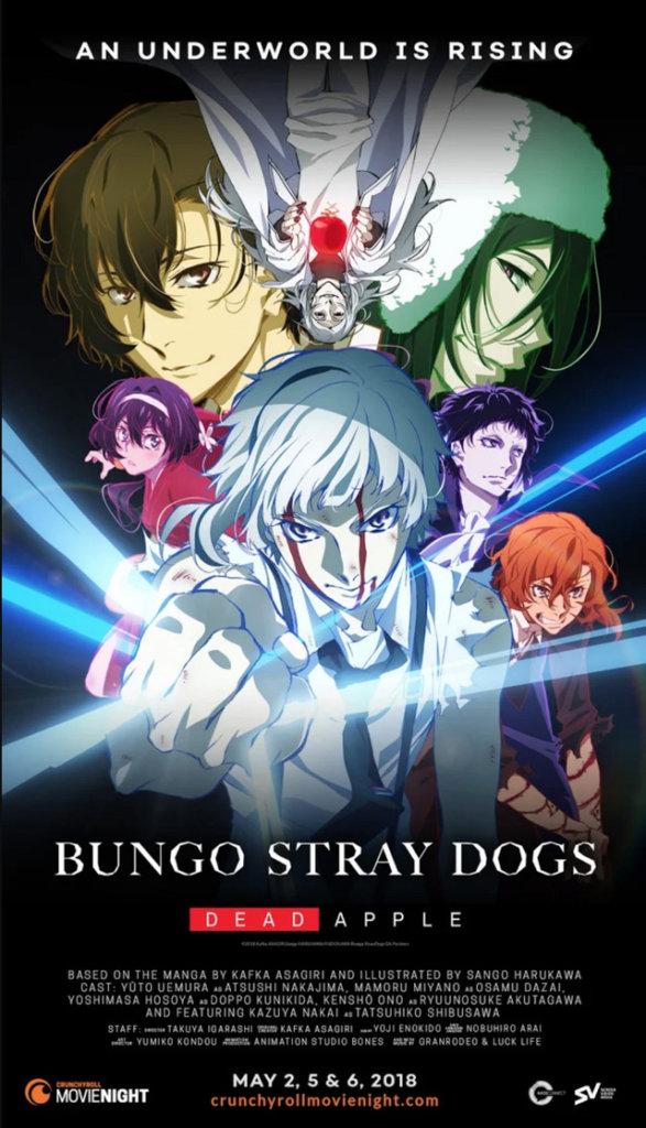 Bungo Stray Dogs | Terceira temporada tem equipe principal revelada.