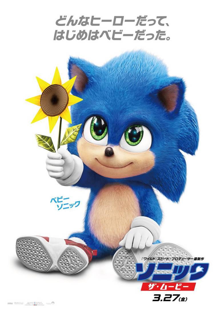 Sonic: O Filme | Trailer japonês revela o Baby Sonic. Confira