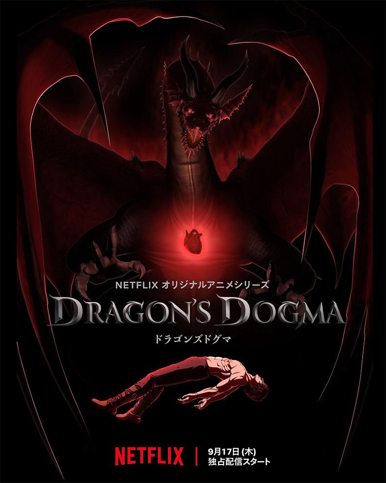 Anime de Dragon's Dogma ganha poster e data de estreia